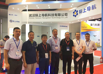 Wuhan Geosun Navigation Technology Co., Ltd